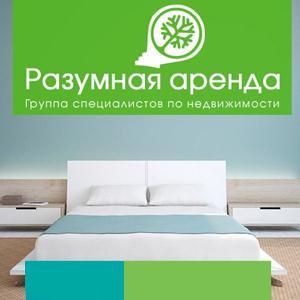 Аренда квартир и офисов Козульки