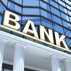Банки Козульки