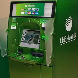Банкоматы Козульки
