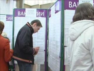 Центры занятости Козульки