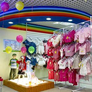 Детские магазины Козульки