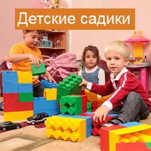 Детские сады Козульки