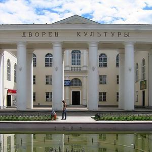 Дворцы и дома культуры Козульки
