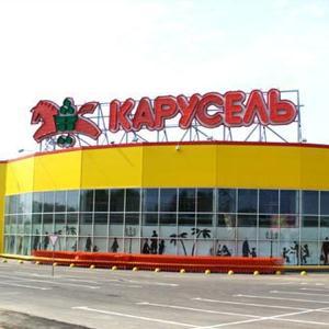 Гипермаркеты Козульки