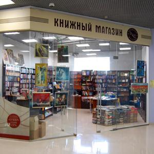 Книжные магазины Козульки