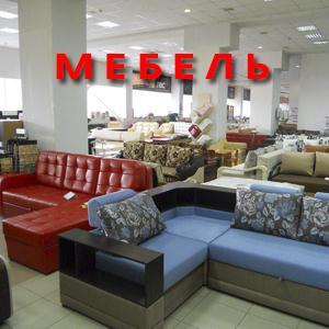 Магазины мебели Козульки