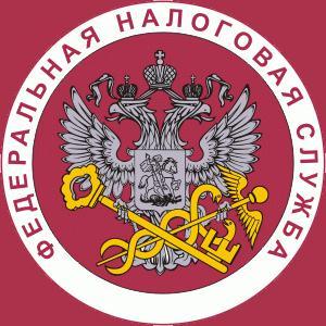 Налоговые инспекции, службы Козульки