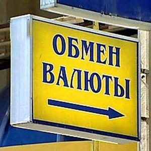 Обмен валют Козульки