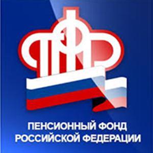 Пенсионные фонды Козульки