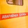 Аварийные службы в Козульке