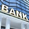 Банки в Козульке