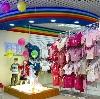 Детские магазины в Козульке