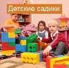 Детские сады в Козульке