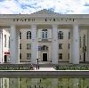 Дворцы и дома культуры в Козульке