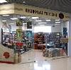 Книжные магазины в Козульке