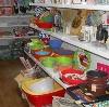 Магазины хозтоваров в Козульке