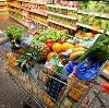 Магазины продуктов в Козульке
