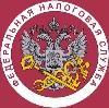 Налоговые инспекции, службы в Козульке