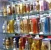 Парфюмерные магазины в Козульке