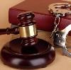 Суды в Козульке