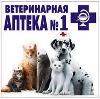 Ветеринарные аптеки в Козульке