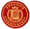 Военкоматы, комиссариаты в Козульке