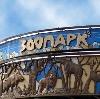 Зоопарки в Козульке