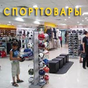 Спортивные магазины Козульки