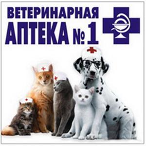 Ветеринарные аптеки Козульки